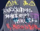 ≪子供の前では≫【オリジナル】ガラスの睫毛【KAITO V3】≪禁止!≫