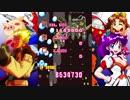 ゲーム天国 CruisinMix タイムアタックをやってみた。