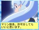 フィーリア王女とふたりはプリキュアSplash☆Star~683