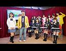 アニュ研!~秋葉原アニメ・アミューズメント研究所 #22