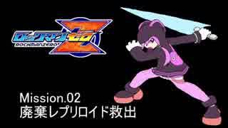 イレギュラーゆかりん mission.02【ロック