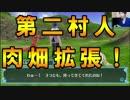 デジモンワールド -next 0rder- 実況プレイpart5