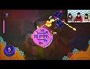 【第16回】WUGちゃんが『LOVERS:みんなですすめ! 宇宙の旅』をプレイ!!