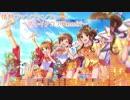 【アイマスRemix】情熱ファンファンファー