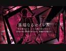 Fate/Grand Order ‐Epic of Remnant‐  主題歌集【歌詞コメ付き】