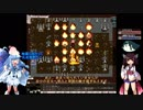 【きりたん&葵実況】妹同盟の目指せワンキル12【elona_omake_overhaul】