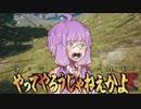 【PUBG】続・ドン勝ってどういうことだ説明しろゆかり!
