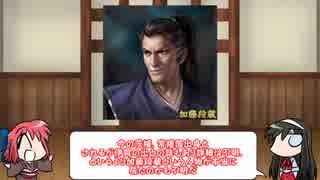 【FGO】Fate/ぐだぐだサーヴァントオーダーその34