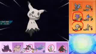 【ポケモンUSM】ウルトラまったりシングルレート 20【竜王戦予選3】