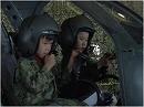木更津駐屯地創立49周年記念行事-第45回木更津航空祭
