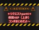 VF5FS(アキラ) 側面46P(上歩)コンボまとめ