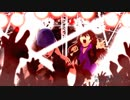 【アイマスRemix】PANDEMIC ALONE【タケノコア】