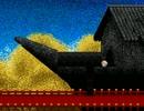 【ゆっくり実況】ゆめ2っき ゆっくりプレイⅡ part55