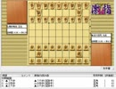 気になる棋譜を見よう1191(谷川九段 対 菅井王位)