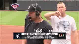 【MLB】2017年メジャーリーグ珍プレー(8月~9月) thumbnail