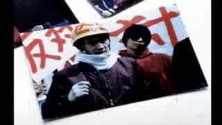 【街】渋谷の人々を絶対に幸せにする。Part.3【実況】