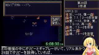 第4次スーパーロボット大戦RTA_6:58:46_Part38/44