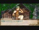 【百神】禁書奪還作戦 Part1【シノビガミ】