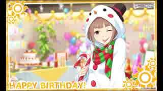 【合唱アレンジ】always【喜多見柚誕生祭2