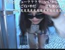 【風呂配信】かなた味噌汁風呂→横山緑→ま