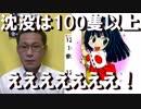 北朝鮮漁船、日本に来すぎ「100隻以上沈没