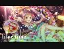 【アイマスRemix】lilac time -Yoi Flowerpop Remix【デレン...