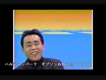 動物紹介「ヒラサワススム」