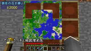 【Minecraft】広さ縛り 第20話「地図埋め