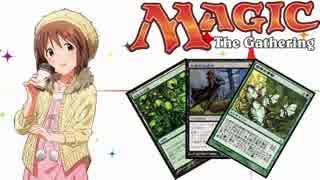 【アイマス×MTG】 アイドルとカードと 第