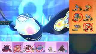 【ポケモンUSM】ウルトラまったりシングルレート 23【竜王戦予選6】