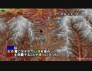 西南戦争(08・都城の戦いから宮崎への撤退まで) / Satsuma Rebellion
