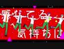 【MMD斉Ψ】PK男子のエイリアンエイリアン