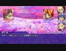【遊戯王5D's、ZEXAL】俺得メンバーでマギカロギア 12話[サイクル3]