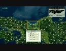 【信長の野望 天翔記HD】千葉家の野望32「トライアングラー」