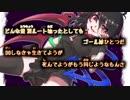 【東方ニコカラ】変幻自在Dreamer/A-ONE×魂音泉