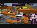 【Minecraft】お空のお庭でGregTech part1