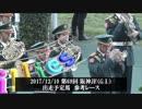 2017年 第69回 阪神ジュベナイルフィリーズ(GⅠ)【参考レース】