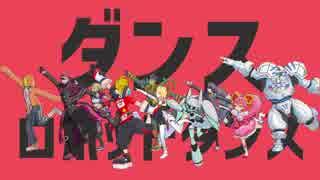 【コンパス1周年MMD】初期ヒーロー全員で
