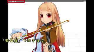 楽器演奏用プラグイン1.0.4配布