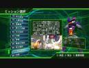 【地球防衛軍4.1】武器使い捨てINFERNO縛り st87①【レンジャー】