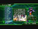 【地球防衛軍4.1】武器使い捨てINFERNO縛り st87③【レンジャー】