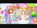 【アイマスRemix】あんきら!?狂騒曲 -Are You H@pi&H@ppy?-【#デレンジ第4弾】