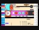 うんこちゃん『ピクミン2 パート3 (太鼓のオワタツジン)』【2016/05/13】