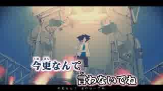 【ニコカラ】お気に召すまま  -2【Off Voc