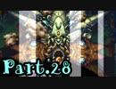 【聖剣伝説3】伝説を紡ぐ選ばれし者達-Part.28-【聖剣伝説COLLECTION】