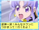フィーリア王女とふたりはプリキュアSplash☆Star~684
