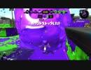 【スプラトゥーン2】プラコラカンスト勢のプレイ動画 13.5