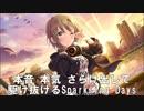 【デレンジツアーVol.4】Re:Sparkling Girl【Cuteアレンジ】