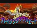 【ポケモンUSM】対戦ゆっくり実況001 ぬしポケモン統一パ ジャラランガZ