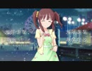 【アイマスRemix】「cherry*merry*cherry」-date night rearrange-【#デレンジ第4弾】